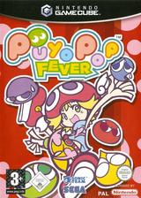 Puyo Pop Fever GameCube cover (GPUP8P)