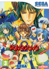 Puyo Puyo 2 VC-MD cover (MA3L)