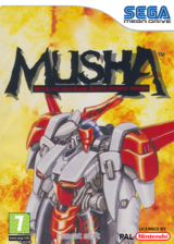 MUSHA : Metallic Uniframe Super Hybrid Armor VC-MD cover (MCHM)