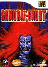 Samurai Ghost VC-PCE cover (PBJP)