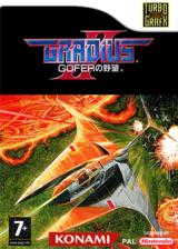 Gradius II: Gofer no Yabou VC-PCE cover (QADL)