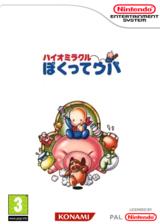 Bio Miracle Bokutte UPA pochette VC-NES (FEML)