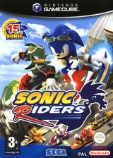 Sonic Riders pochette GameCube (GXEP8P)