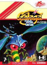 Galaga'88 pochette VC-PCE (PAWP)