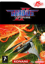 Gradius II:Gofer no Yabou pochette VC-PCE (QADL)