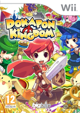 Dokapon Kingdom pochette Wii (R2DPJW)