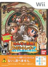 みんなで冒険!ファミリートレーナー 体験版 Wii cover (D2AJAF)