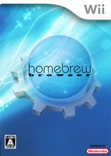 Homebrew Browser Homebrew cover (DHBA)