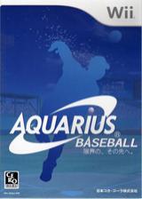 アクエリアスベースボール 限界の、その先へ Wii cover (DQAJK2)
