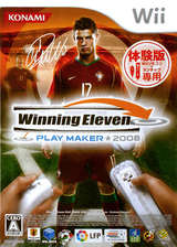 Winning Eleven PLAY MAKER 2008 (Demo) Wii cover (DWEJA4)