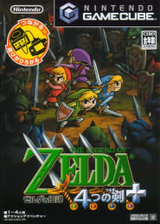 ゼルダの伝説 4つの剣+ GameCube cover (G4SJ01)