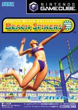 ビーチ スパイカーズ GameCube cover (GBSJ8P)