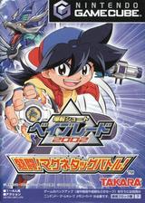Bakuten Shoot Beyblade 2002: Nettou! Magne Tag Battle GameCube cover (GBTJA7)