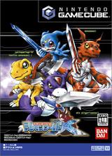デジモンワールドX GameCube cover (GDJJB2)