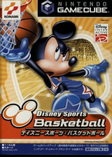 Disney Sports: Basketball GameCube cover (GDLJA4)