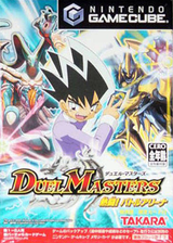 Duel Masters: Nettou! Battle Arena GameCube cover (GDUJA7)