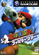 マリオゴルフ ファミリーツアー GameCube cover (GFTJ01)