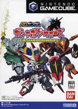SD ガンダム ガシャポンウォーズ GameCube cover (GGPJAF)