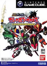 SDガンダム ガシャポンウォーズ GameCube cover (GGPJB2)