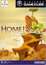 ホームランド GameCube cover (GHEJ91)