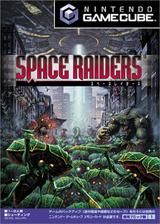 スペースレイダース GameCube cover (GIJJC0)