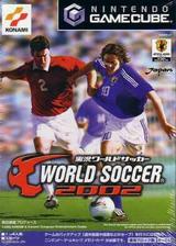 Jikkyou World Soccer 2002 GameCube cover (GJ2JCM)