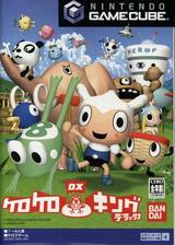 ケロケロキングDX GameCube cover (GKRJB2)