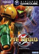 メトロイドプライム GameCube cover (GM8J01)