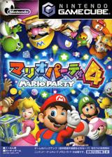 マリオパーティ 4 GameCube cover (GMPJ01)