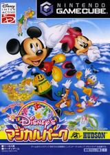 ディズニーのマジカルパーク GameCube cover (GMTJ18)