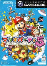 マリオパーティ 5 GameCube cover (GP5J01)