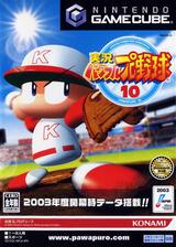 Jikkyou Powerful Pro Yakyuu 10 GameCube cover (GPJJCM)