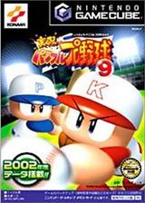 Jikkyou Powerful Pro Yakyuu 9 GameCube cover (GPPJCM)