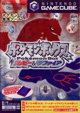 ポケモンボックス ルビー&サファイア GameCube cover (GPXJ01)
