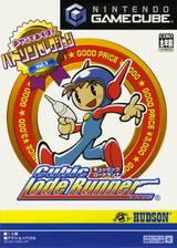 ハドソンセレクションVol.1 キュービックロードランナー GameCube cover (GQRJ18)