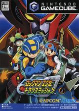 ロックマンエグゼ トランスミッション GameCube cover (GREJ08)