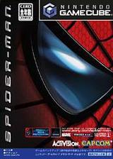 スパイダーマン GameCube cover (GSMJ08)
