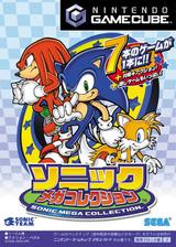 ソニック メガコレクション GameCube cover (GSOJ8P)