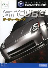 GT Cube GameCube cover (GTCJBL)