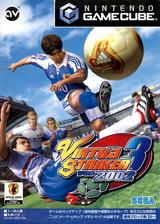 バーチャストライカー3 Ver.2002 GameCube cover (GVSJ8P)