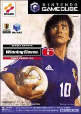 ワールドサッカー ウイニングイレブン6 ファイナルエヴォリューション GameCube cover (GW6JEM)