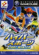 ハイパースポーツ2002WINTER GameCube cover (GWSJA4)