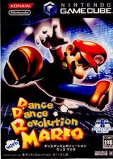 ダンスダンスレボリューション ウィズ マリオ GameCube cover (GWZJ01)