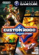 カスタムロボ バトルレボリューション GameCube cover (GXCJ01)