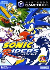 ソニックライダーズ GameCube cover (GXEJ8P)