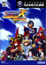 ロックマンX コマンドミッション GameCube cover (GXRJ08)