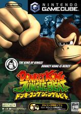 ドンキーコングジャングルビート GameCube cover (GYBJ01)