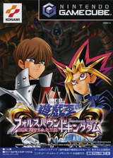 遊戯王 Falsebound Kingdom 虚構に閉ざされた王国 GameCube cover (GYFJA4)