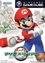 スーパーマリオスタジアム ミラクルベースボール GameCube cover (GYQJ01)