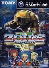Zoids VS. II GameCube cover (GZSJDA)